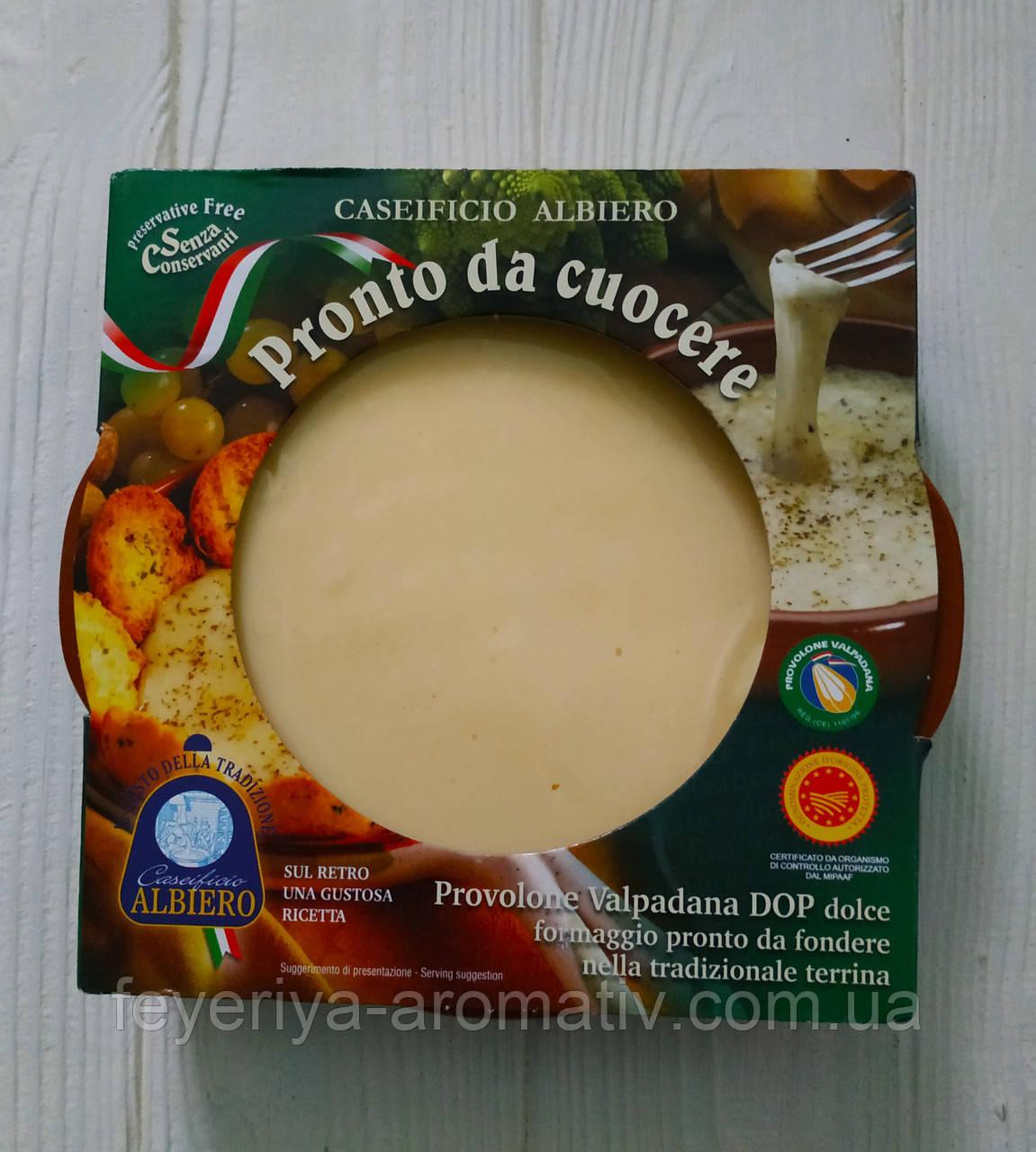 Сыр Provolone в керамической тарелке для фондю 200g (Италия)