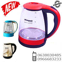 Електрический чайник Wimpex wx 2850