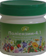 Полиэнзим-4.1 — 280 г — Формула восстановления женского здоровья — Грин-Виза, Украина