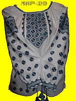 Женская модная вышиванка   Вышиванки женские