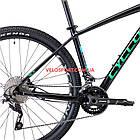Горный велосипед Cyclone SLX 29 дюймов, фото 4