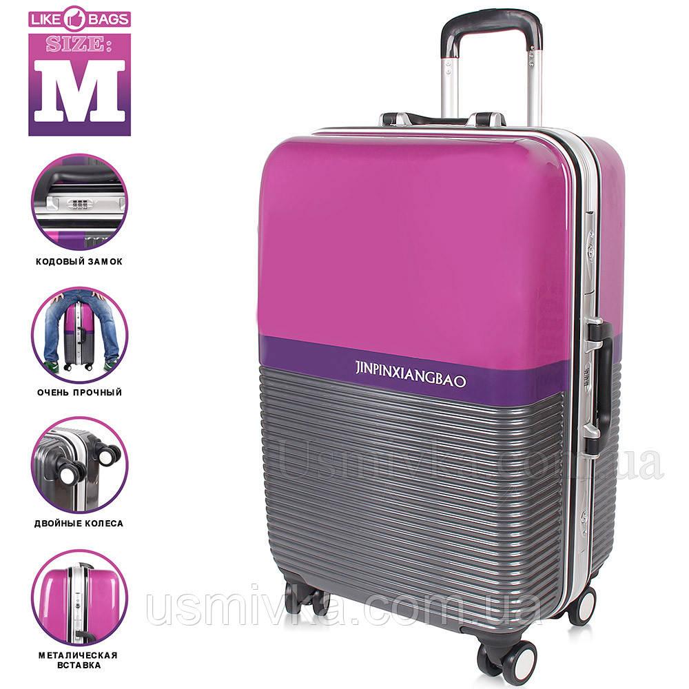 Розовый чемодан пластиковый, средний  Purple
