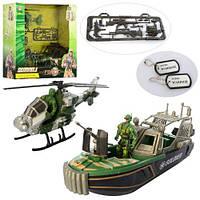 Детский военный набор 81-30AC техника и фигурки игрушки для мальчиков