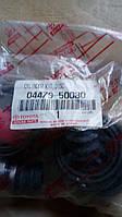 TOYOTA/LEXUS 04479-50030 Ремкомплект суппорта переднего
