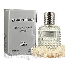 Zarkoperfume Pink Molécule 090.09 VIP Tester,60 мл