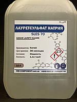 SLES 70 (лауретсульфат натрия), фото 1