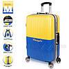 Оригинальный пластиковый чемодан на колесиках SS5105513