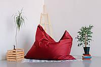 Бордовое кресло мешок подушка 140*180 см из ткани Оксфорд, кресло-мат