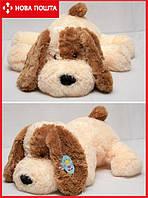 Мягкая игрушка Собака Шарик 110 см персиковый