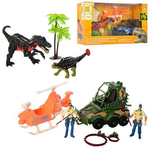 Набор Игровой Ловец Динозавров 2121-33GI джип вертолет и фигурки