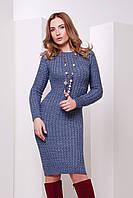 S-M / В'язане жіноче плаття SIren, світло-синій