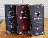 Капсула Gimoka Deciso (50/50), 10 шт., фото 2