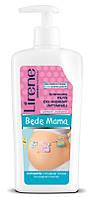 """Кремовый гель для интимной гигиены беременных женщин Lirene """"Буду мамой"""" 300 мл"""