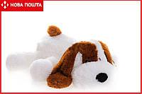 Мягкая игрушка собака 75 см белый