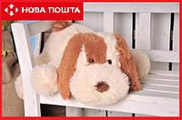 Мягкая игрушка собака 55 см персиковый