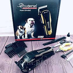 Триммер для животных GM 6063 Gemei, Профессиональная машинка для стрижки кошек и собак,