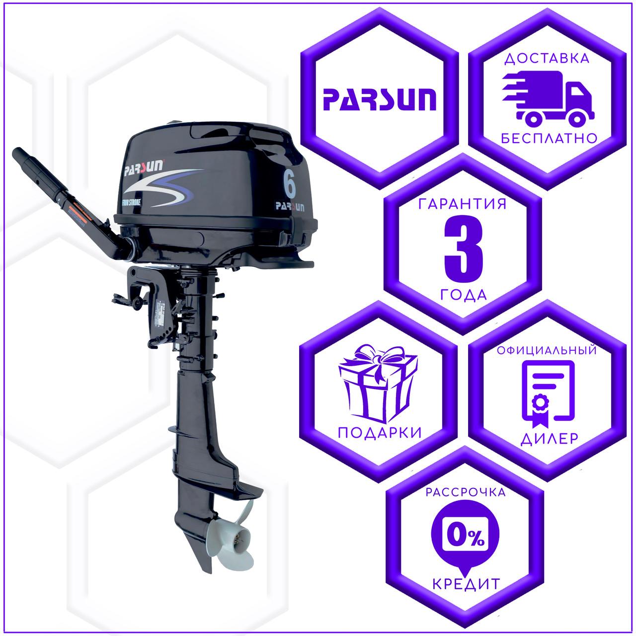 Четырехтактный мотор на цифровом зажигании Parsun F6A BMS