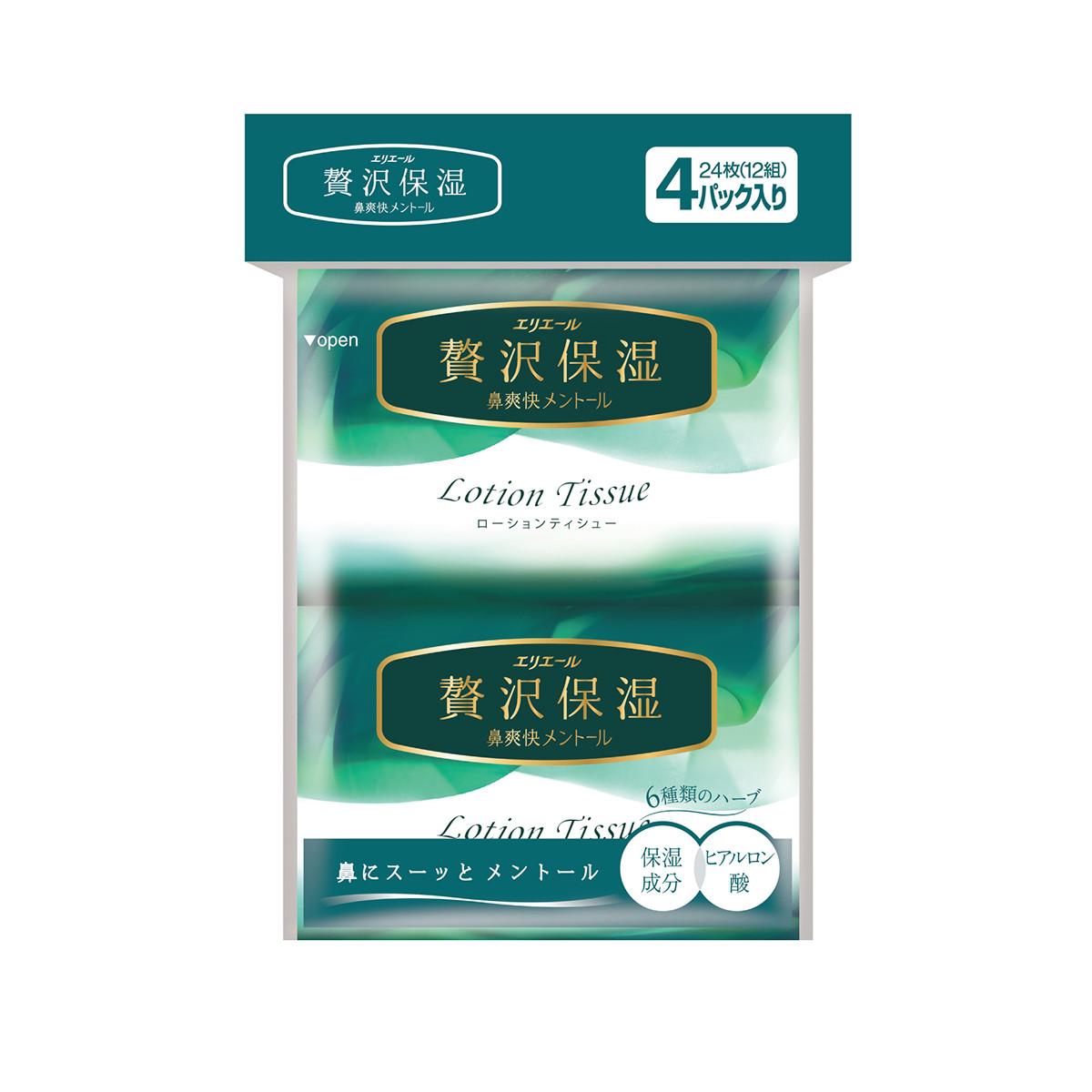 Платочки бумажные освежающие elleair FRESH LOTION с глицерин.,коллаг.,гиалур.кисл.(4 карм.уп.*12 шт)