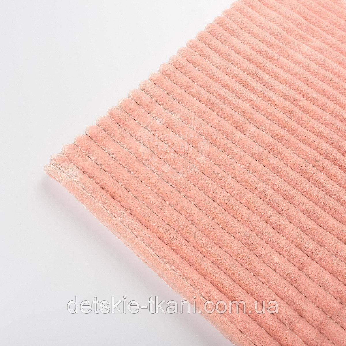 Лоскут плюша в полоску Stripes, цвет персиковый 55*160 см