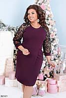 Женское вечернее шикарное платье Большие размеры Разные цвета