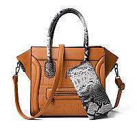Женская сумочка и кошелек экокожа набор 2 в 1, коричневый