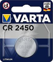 Батарейка VARTA CR 2450 BLI 1 LITHIUM