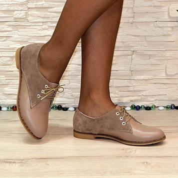 Туфли женские цвета визон на шнуровке, низкий ход. Натуральная кожа и замша. 38 размер