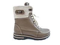 Женские кожаные зимние ботинки на меху низком каблуке повседневные бежевые 36 размер Topas 3134 2021