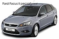 Ford Focus II - замена ксеноновых линз Valeo на биксеноновые Hella 3R F1