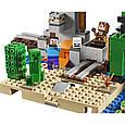 """Конструктор Bela 11363 Майнкрафт """"Шахта крипера"""" 852 детали - Аналог Лего 21155, фото 7"""