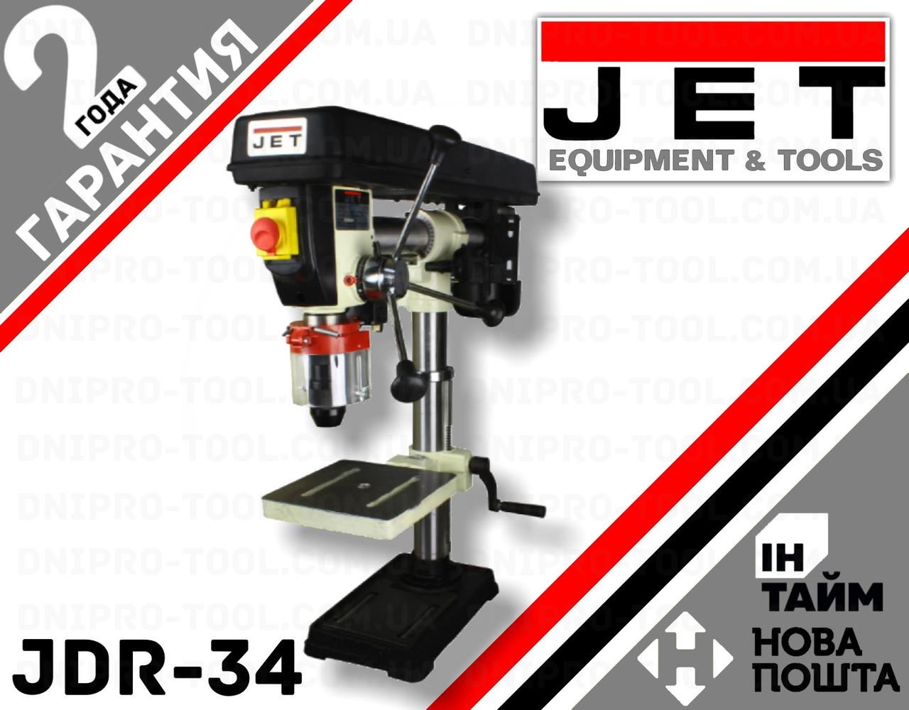 Радиально-сверлильный станок JET JDR-34