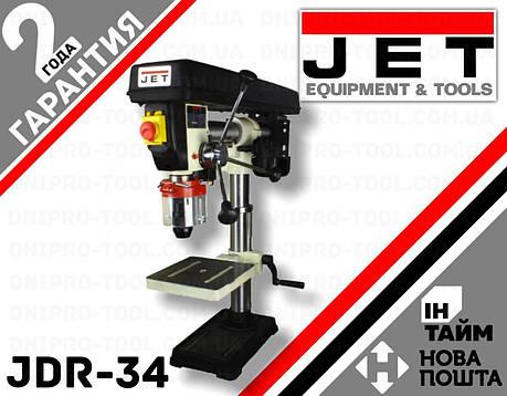 Радиально-сверлильный станок JET JDR-34, фото 2