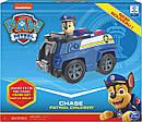 Игровой набор Щенячий Патруль Гонщик Чейз на машине Paw Patrol Chase's Patrol Cruiser, фото 4