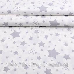 """Ткань хлопковая """"Звёзды и крестики"""" серые на белом, ширина 240 см (№2523)"""