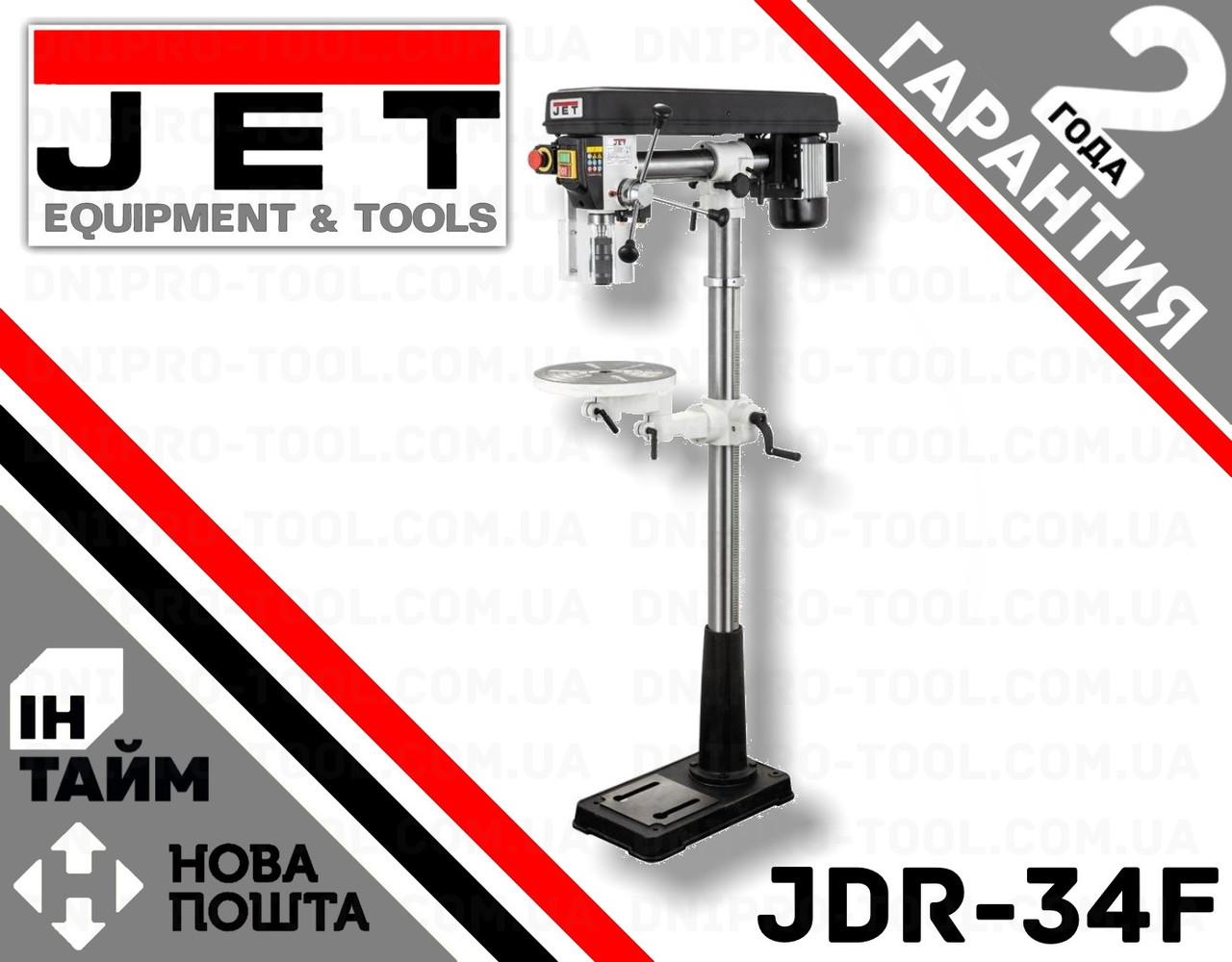 Радиально-сверлильный станок JET JDR-34F