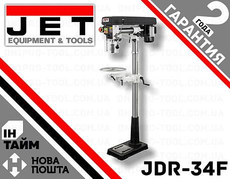 Радиально-сверлильный станок JET JDR-34F, фото 2