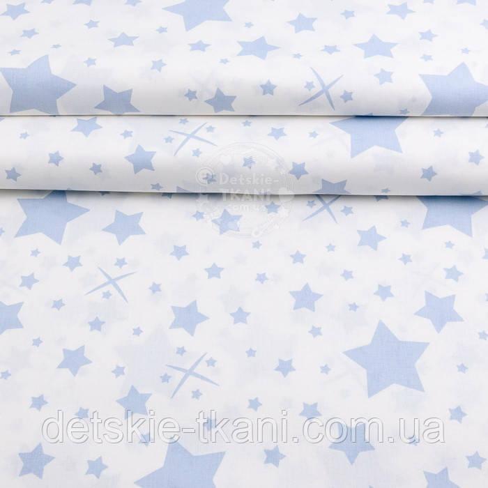 """Ткань хлопковая """"Звёзды и крестики"""" голубые на белом, ширина 240 см (№2524)"""