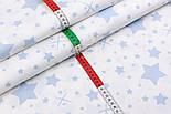 """Ткань хлопковая """"Звёзды и крестики"""" голубые на белом, ширина 240 см (№2524), фото 2"""
