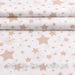 """Ткань хлопковая """"Звёзды и крестики"""" бежевые на белом, ширина 240 см (№2525)"""