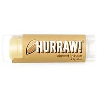Бальзамы для губ (вкус миндаля), Hurraw!