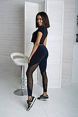 Стильные Женские Лосины Aphrodite Black&DarkBlue&Grid, фото 3