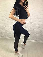 Стильные Женские Лосины Aphrodite Black&DarkBlue&Grid, фото 2