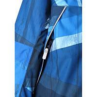 Куртка Reimatec Rame rame 110* (521603-6687)