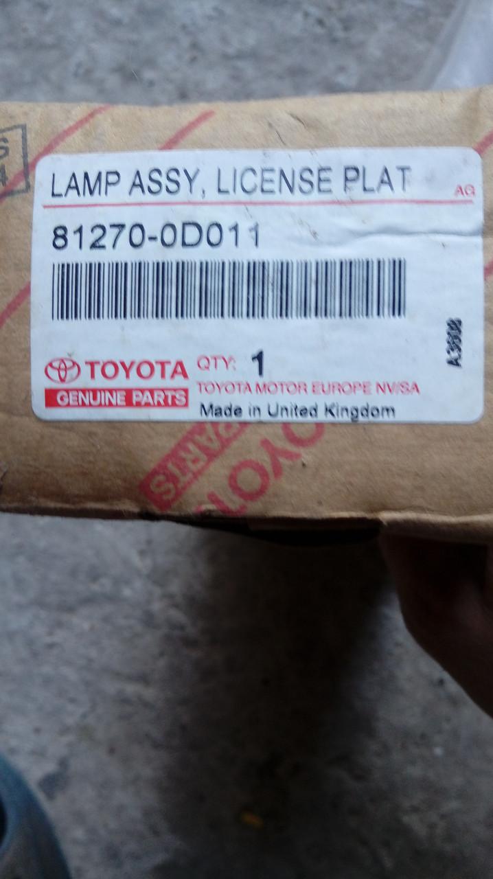 TOYOTA/LEXUS, 81270-0D011 Фонарь подсветки номерного знака