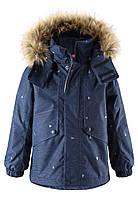 Куртка Reimatec Skaidi 110* (521605-6981)