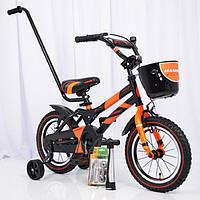 Велосипед детский для мальчика 14 дюймов HAMMER S500 Черно-Оранжевый