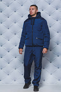 Мужской зимний спортивный костюм синий