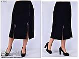 Женская юбка, батал Размеры 56-58-60, фото 2