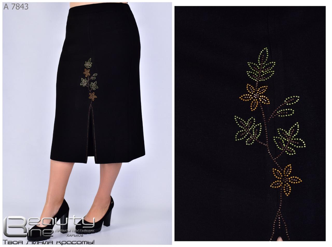 Женская юбка, батал Размеры 56-58-60
