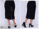 Женская юбка, батал Размеры 56-58-60, фото 3